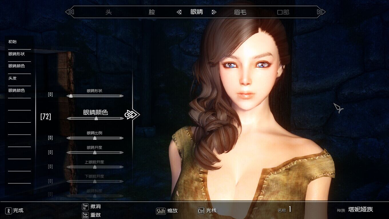 Watch Dogs  Female Character Mod
