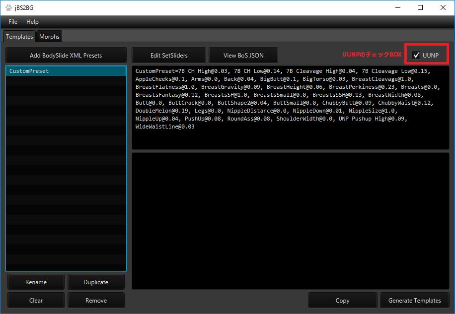 BodySlide おすすめMOD順 - Skyrim Mod データベース