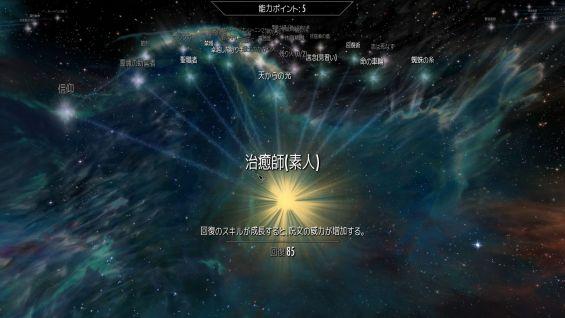 SPERG-Ordinator-Combined 日本語化対応 オーバーホール