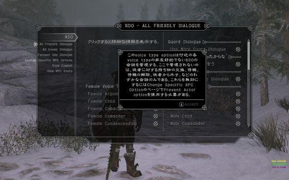 Bijin おすすめMOD順 PAGE 1 - Skyrim Mod データベース