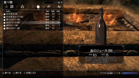 Home Cooking Recipes - Dark Edition 日本語化対応 錬金術